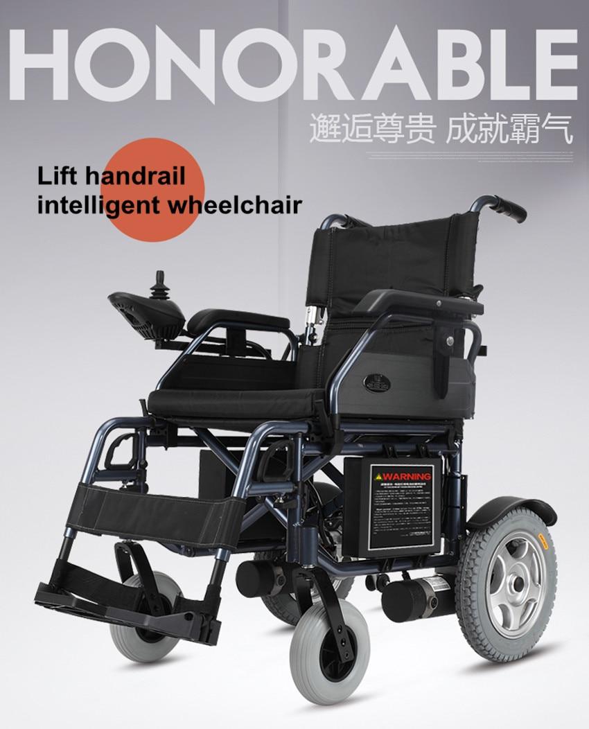 ¡Nuevo producto! silla de ruedas eléctrica de alta calidad para discapacitados