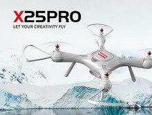 Syma X25 PRO 2,4G GPS FPV RC Drone Quadcopter 720 P HD Wifi Einstellbare Kamera Höhe Halten kinder drone geschenke bateria drone RC Spielzeug