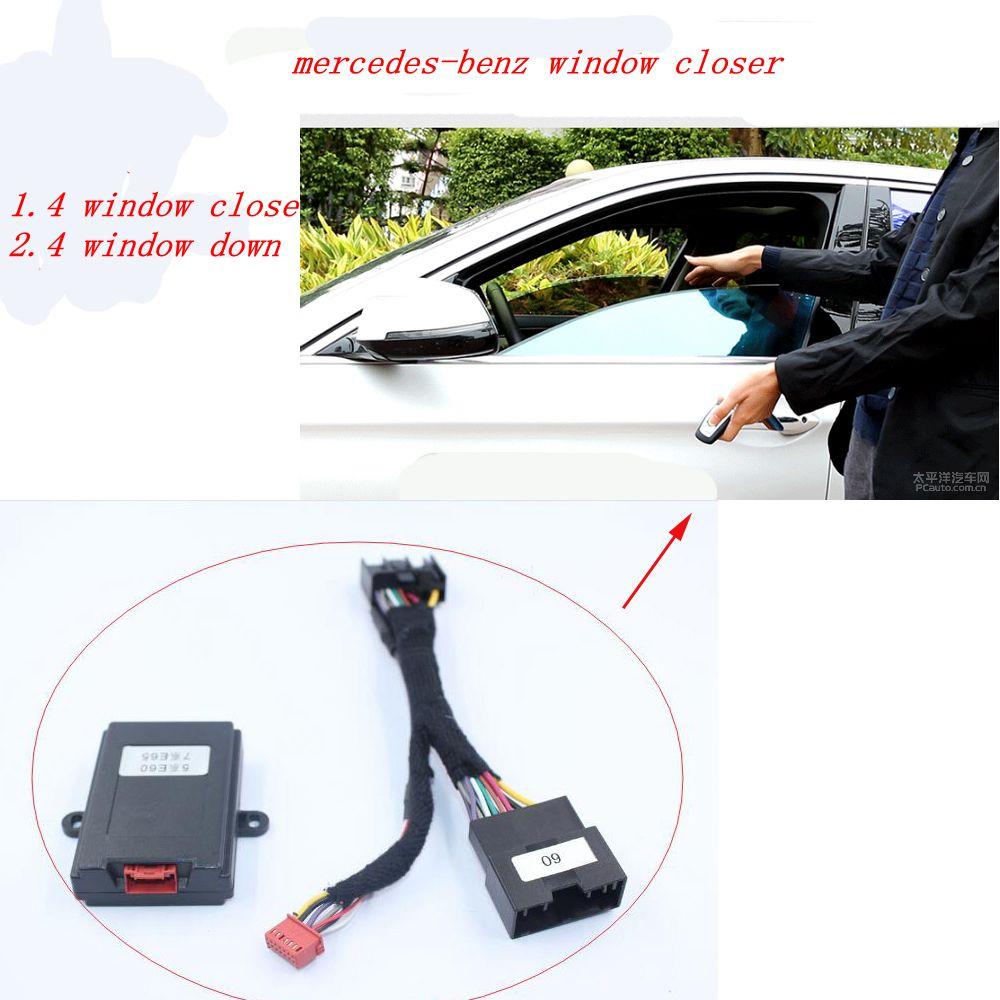 PLUSOBD Car Accessories Remote Control Suitable For Mercedes Benz E W211(2003-2007) Auto Window Roll Up Closer Module Car Alarm
