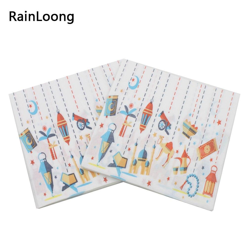[RainLoong] Ramadan Kareem Paper Napkin With Moon Lamp Print  Islamic Month For Muslim Eid al-Fitr Arabic 33*33cm