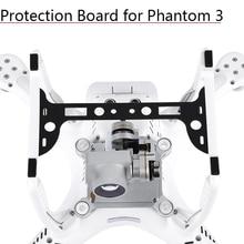 1pc caméra plaque porte-couvercle en Fiber de carbone panneau de Protection cardan garde protecteur pour DJI Phantom 3 pièces de rechange accessoires