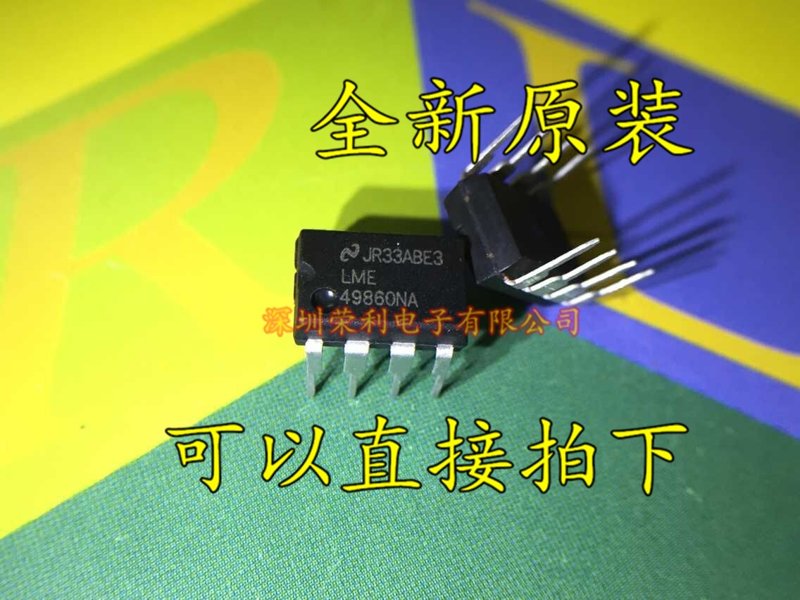 100% оригинал, низкий уровень искривления аудио LME49860NA LME49860, двойной op amp полупроводниковый оригинал, оригинал, Америка