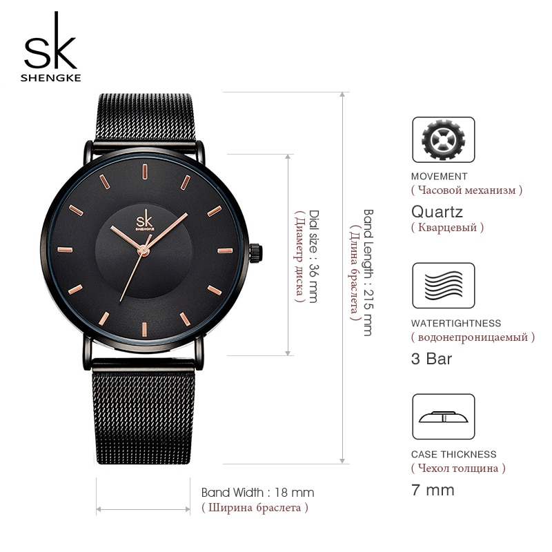 Shengke Black Fashion Watches Women Top Brand Luxury Quartz Ladies Wrist Watch Reloj Mujer 2019 SK Best Gift Watches For Women enlarge