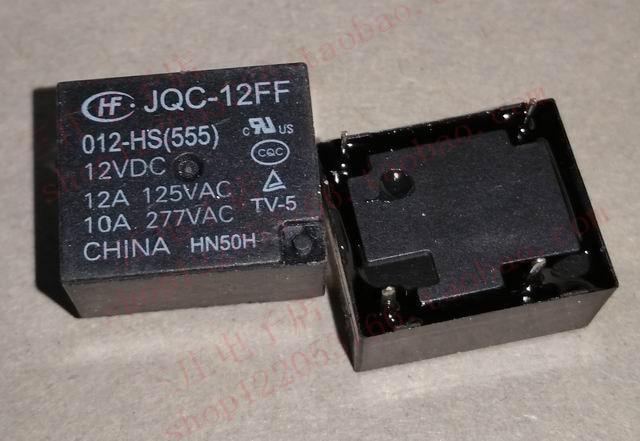 Relé JQC-12FF 012-HS (555) 12F-12V