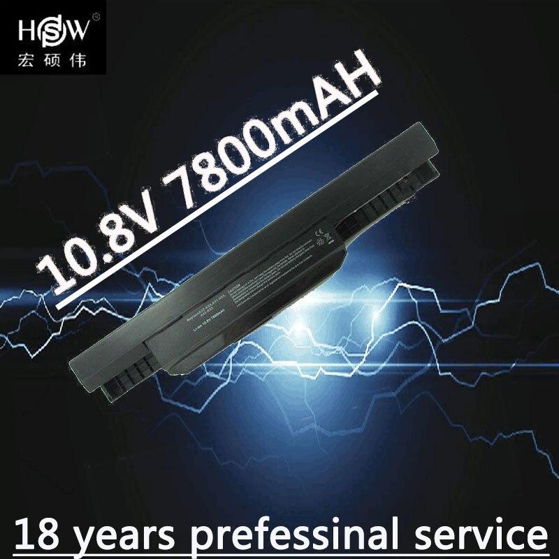 HSW batería de portátil para Asus X54H X53U X53S X53SV X84 X54 A43 A53 K43 K53U K53T K53SV K53S K53E k53J K53 A53S A42-K53 A32-K53