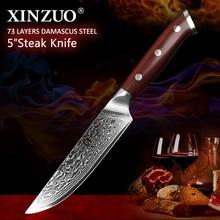 XINZUO couteau à Steak japonais à haute teneur en carbone   Ustensile en acier inoxydable, damas avec manche en bois de rose, outil de cuisine BBQ de qualité supérieure de 5 pouces