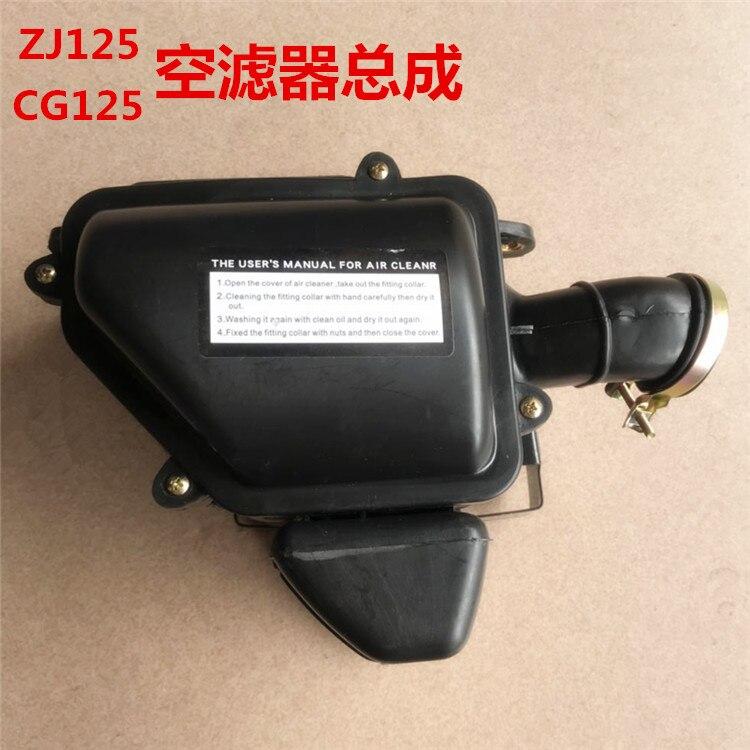 Filtro de ar para motocicleta, filtro de ar para limpeza de moto honda 125cc cg 125 peças de reposição