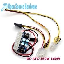 1set DC-ATX-160W 160W haute puissance DC 12V 24Pin ATX commutateur PSU voiture Auto mini ITX ATX alimentation