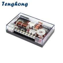 Tenghong 3 полосный аудио динамик кроссовер 200 Вт, средний бас, автомобильный динамик, делитель частоты, модификация автомобильного динамика «сделай сам»