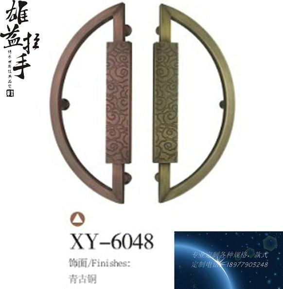 مقبض باب نصف دائري ، غيوم صينية عتيقة ، مقبض باب زجاجي ، منحوتة باللون البرونزي