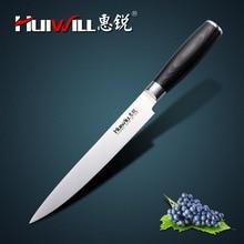 Высокое качество Huiwill 8