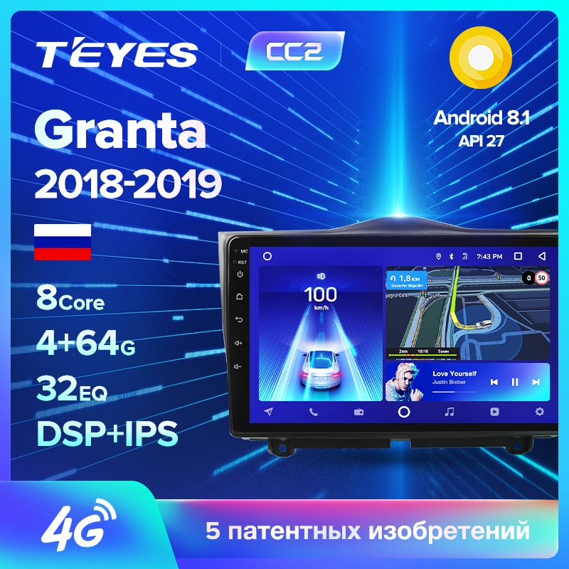 TEYES CC2 Für Granta 2018-2019 Auto Radio Multimedia Video Player Navigation GPS Android Zubehör Limousine Keine DVD-2 din
