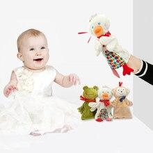 New Cartoon Plush Toy Soft Stuffed Animals Kid toy monkey / frog / duck figurine Cute Stuffed Animal Doll Child Birthday Gift