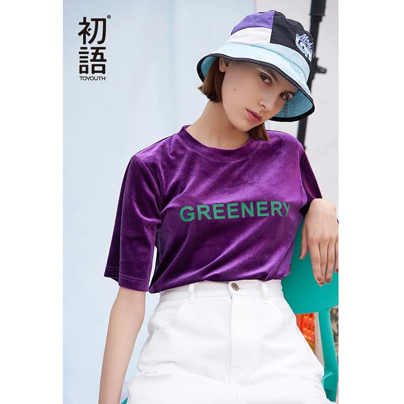 Женская футболка Toyouth, Весенняя модная футболка с коротким рукавом и принтом в виде букв, Новое поступление 2019
