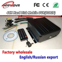 2 million pixels past ahd1080p truck local video monitoring host global technical support hard disk on board mdvr