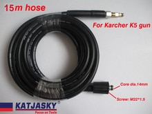 Шланг для автомойки высокого давления Karcher K5, 15 м, 1,5 бар, фунтов на кв. дюйм, M22 * 14 мм