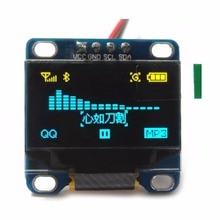 "0.96"" Inch Yellow and Blue I2C IIC Serial  OLED LCD LED Display Module for Arduino 51 MSP420 STIM32 SCR FZ1113"