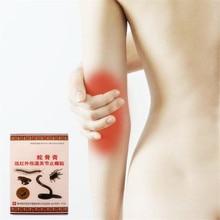 Acupuntura massangem aceite esencial natural de rayos infrarrojos lejanos rodillera para aliviar la artritis reumatoide con parches de hierbas magnéticas
