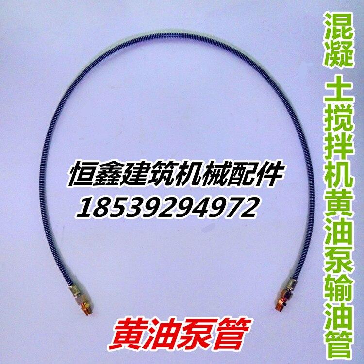 Frete grátis js500/750/1000/1500 acessórios misturador de concreto forçado bomba de manteiga pipeline tubo de manteiga