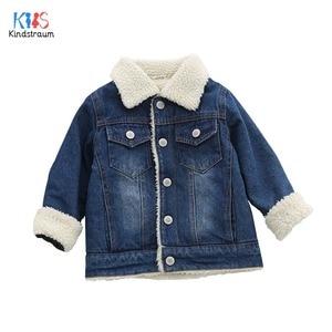 Kindstraum 2018 Kids Thick Cotton Jackets Children Solid Denim Coats Winter Warm Pockets Outwear for Boys & Girls,RC1723