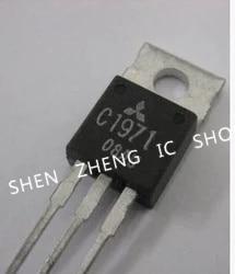 10pcs 2SC1971 C1971 TO-220 NPN SILICON RF POWER TRANSISTOR