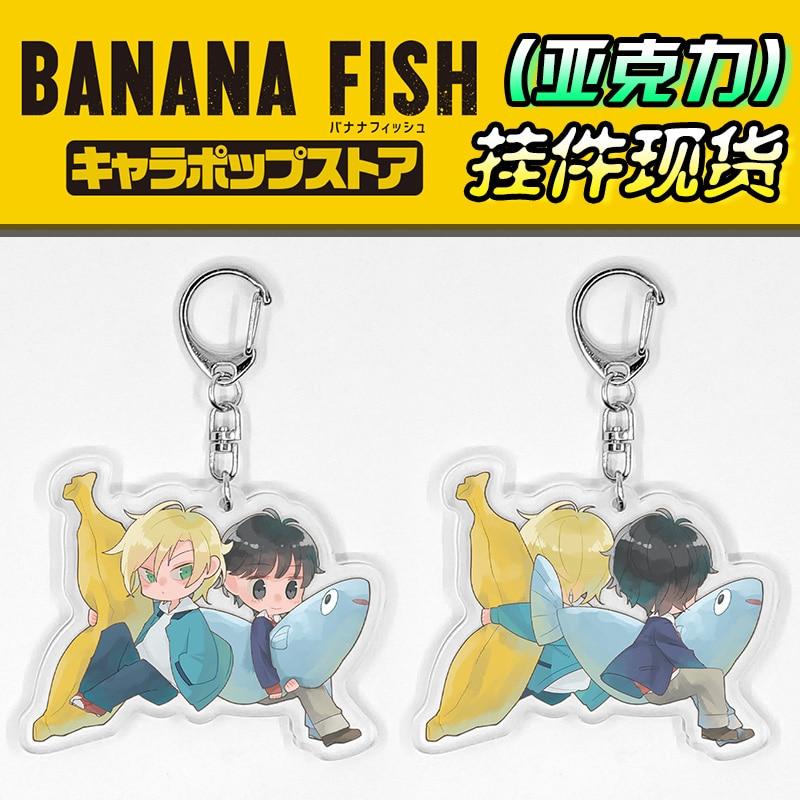 Anime japonés Banana fish Ash Lynx Okumura Eiji Cosplay dibujos animados acrílico doble cara llavero teléfono llavero con dijes colgantes regalo de Navidad
