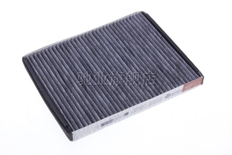 Rejilla de aire acondicionado filtro para cabina de coche filtro de aire acondicionado brilliance V5