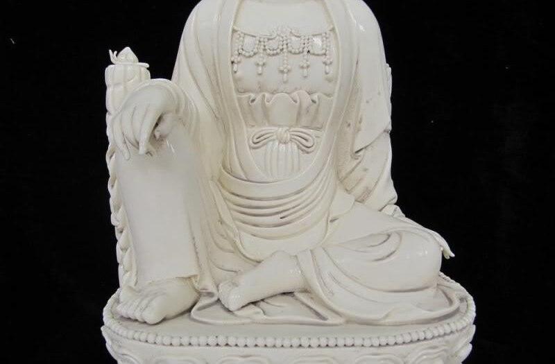 """18 """"Chino de porcelana Blanca libertad Kwan-yin Bodhisattva guanyin estatua de Buda 8.02"""