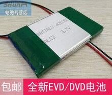 Nuevo Hot A Post 7,4 V 805080 universal móvil DVD batería 1900mAh móvil EVD batería portátil recargable de iones de litio