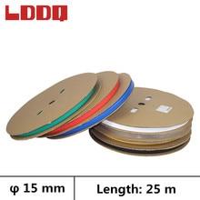 LDDQ manchon de câble thermorétractable   Adhésif avec colle, diamètre 15mm, tube thermorétractable, étanche