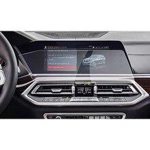 Автомобильная защита экрана RUIYA для X5 G05/X7 G07 2019 2020 12,3 дюймов левый центр навигации с рулем сенсорный экран дисплея для интерьера автомобиля