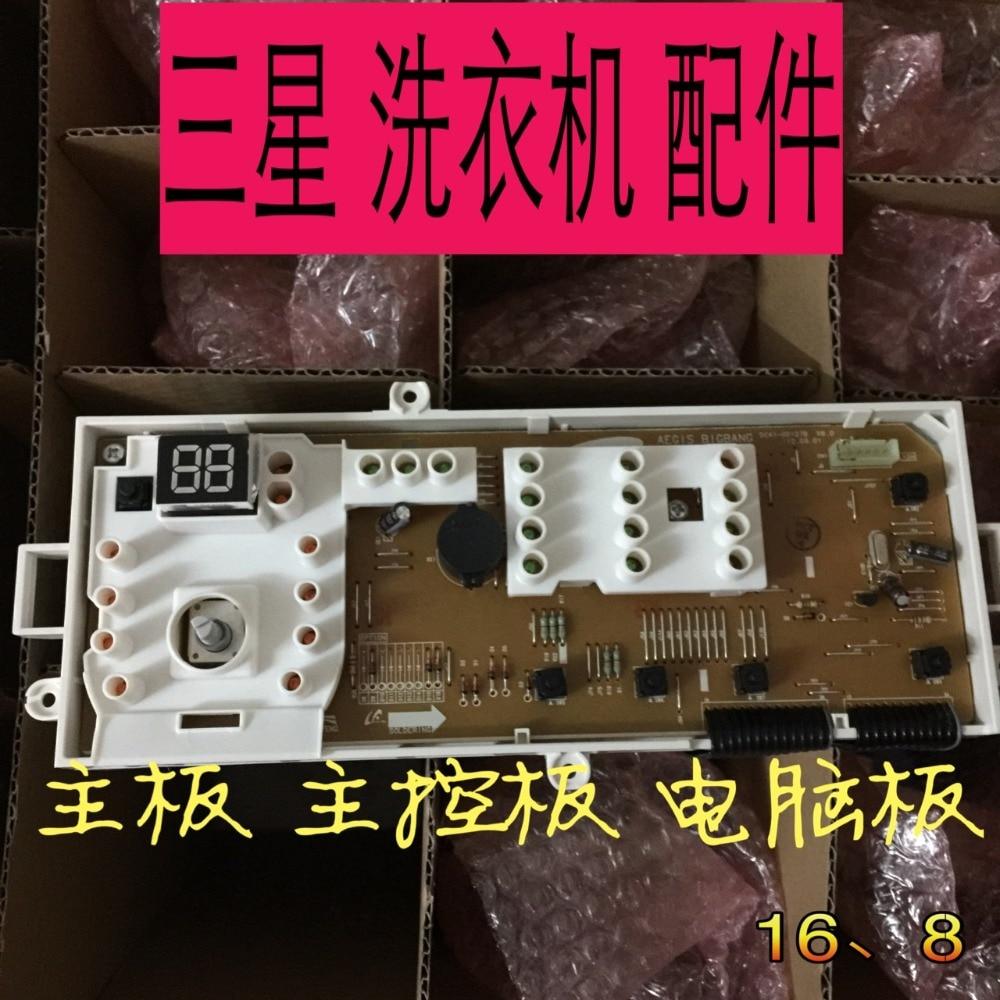 90% new original Samsung washing machine motherboard computer board display board DC92-00546 DC41-00127B