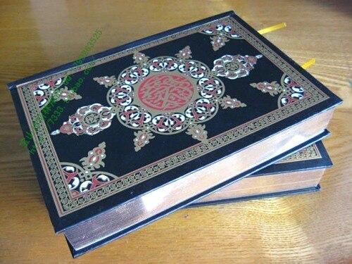 Free shipping Baoshan Muslim supplies genuine classic books of Islam Koran in Arabic