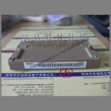 7MBP75A120-11  module Special supply Welcome to order !