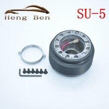 HB Universal Racing Steering Wheel Hub Adapter Boss Kit  SU-5