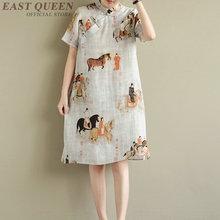 Cheongsam qipao chinois orienal robe chine femelle traditionnel chinois vêtements qi pao dames 2019 robes dété FF1091
