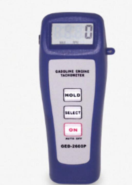 GED2600P Motor de tacómetro láser máquina automóvil rotar probador de velocidad GED-2600P