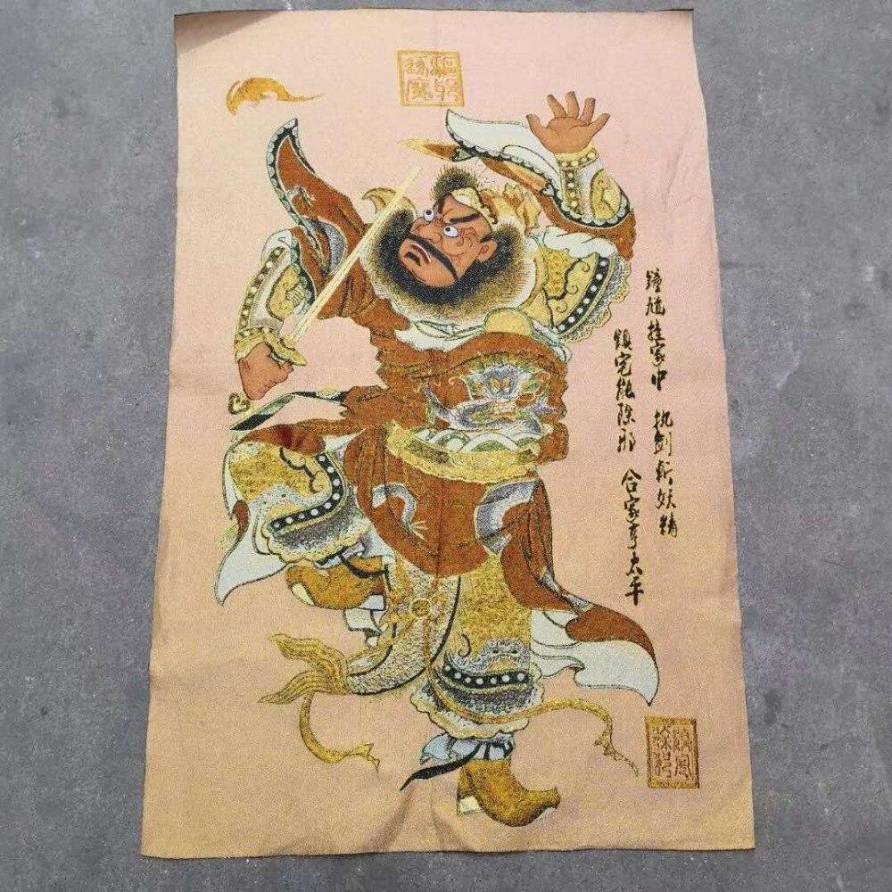 Chinesische boutique sammlung thangka religiöse stickerei (Zhong kui)