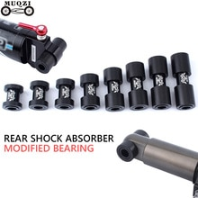 Мягкие задние амортизаторы MUQZI для горного велосипеда, амортизирующие амортизаторы с поворотной точкой, Задняя втулка, точечная втулка