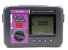 고품질 lcd 접지 저항 측정기 0.01ohm 디지털 접지 고정밀 저항 측정기 st4106 토양 저항 측정기