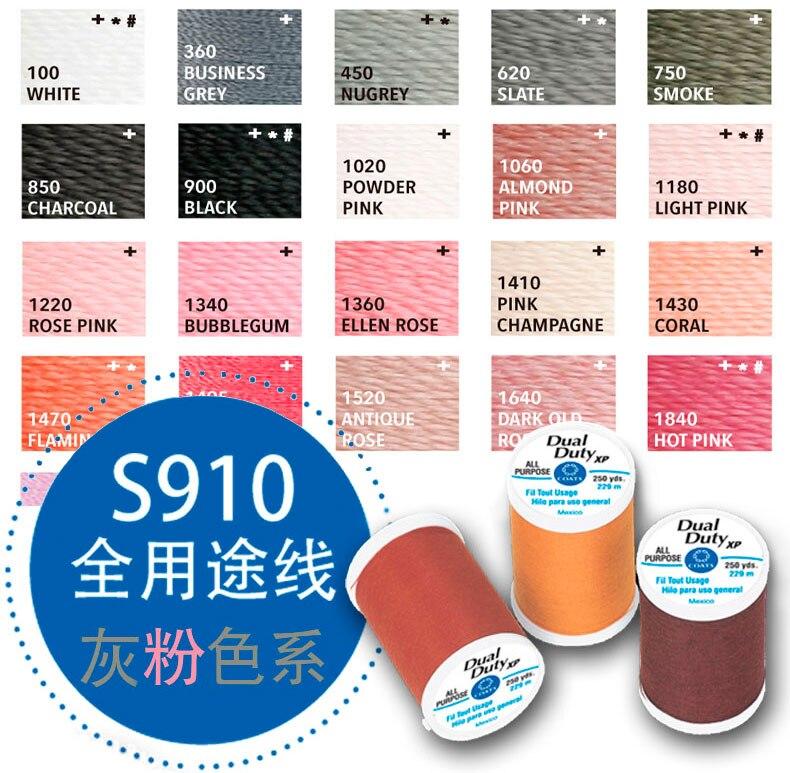 Mäntel UNS importe maschine naht, patch vollen gebrauch 250 yards 100 farbe linie, S910 grau pulver system