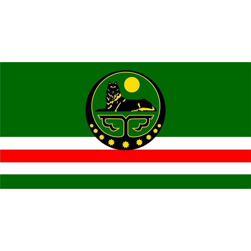 Bandera de Egipto, colgante, 90*150 cm, Estado de Rusia para Decoración