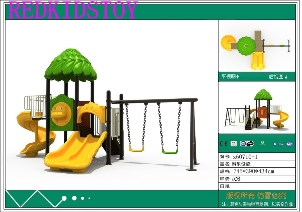 Calidad Premium exportado a Canadá preescolar al aire libre parque HZ-60701
