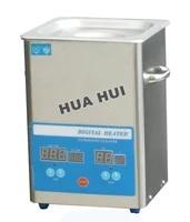 digital heated ultrasonic cleaner 2 0l 50w jewellery cleaning machine
