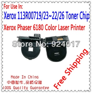 Для Xerox Phaser 6180 6180N 6180FN 6180MFP цветной принтер тонер-чип, 113R00726 113R00725 113R00724 113R00723 тонер-картридж чип