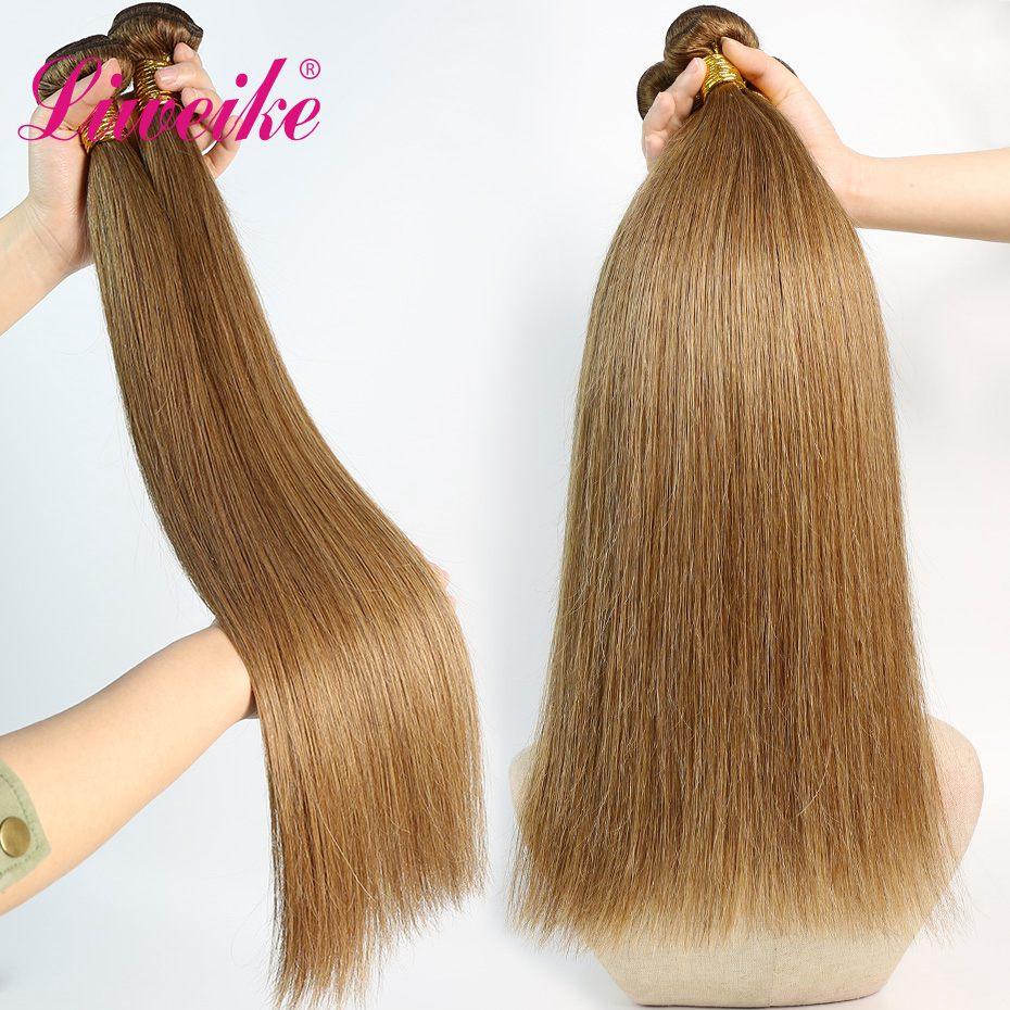 Liweike Cabelo Brasileiro Cor Reta #6 1 Pacote 100% Extensão Do Cabelo Humano Remy de Seda Grossa 18 20 22 Polegada feixes de Trama Do cabelo