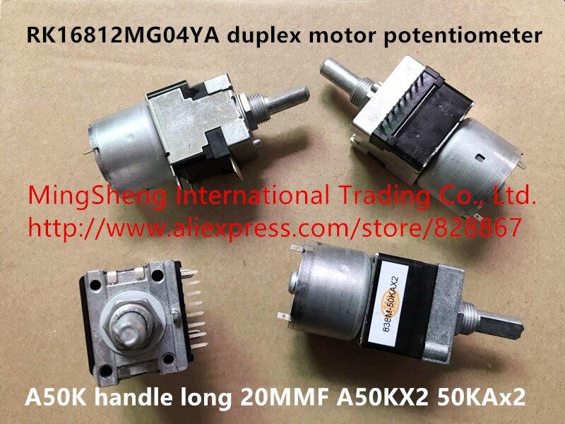 مقياس جهد المحرك المزدوج RK16812MG04YA 100% ، مقبض طويل 20 مم ، A50KX2 50KAx2 (SWITCH) ، أصلي ، جديد