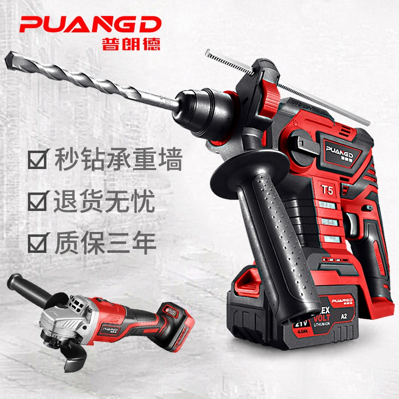 Brushless Cordless Hammer Impact Drill Lithium Battery Multifunction Radio Hammer Drilling Electric Power Tools Industrial Grade enlarge