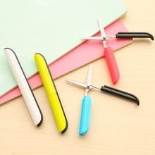 Ciseaux portables Multi couleur sécurité main ciseaux housses de protection ciseaux pliants artisanat pour enfants papeterie Scrapbooking