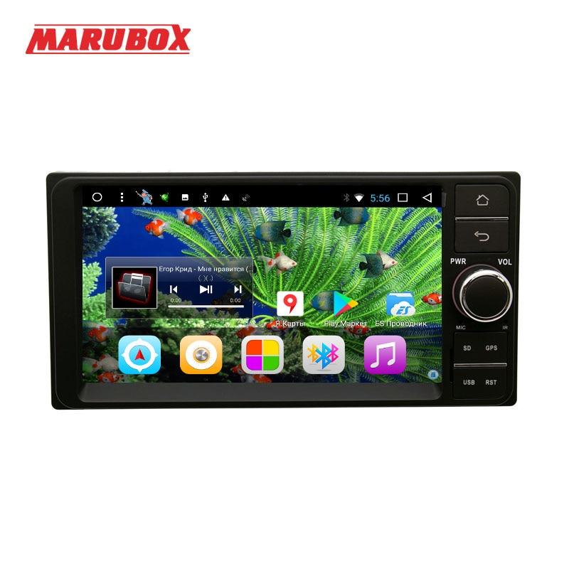 Marubox 7A701DT8 para Toyota Universal 2Din ocho Core Android 8,1 2GB RAM 32GB ROM GPS Radio Bluetooth IPS coche reproductor Multimedia